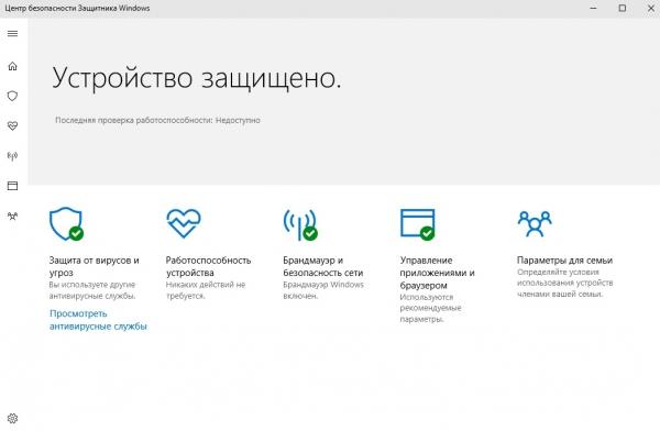 Доступны сборки Windows 10 16232 на ПК и 15228 на смартфонах