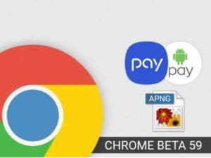 Google вводит платную услугу
