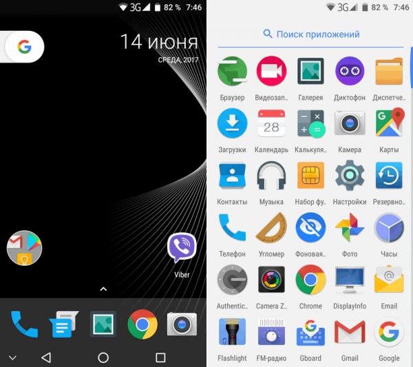 Модифицированная версия лончера Google Pixel работает на любых Android устройствах
