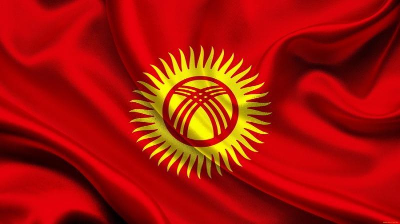 Киргизия выпустит обеспеченную золотом криптовалюту