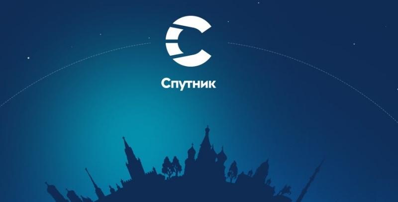 Национальный поисковик «Спутник» не оправдал ожиданий