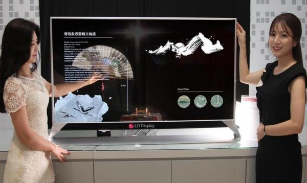 LG Display представила гибкий и прозрачный дисплей