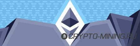 Курс Эфира. Почему растёт курс Ethereum? Стоит ли покупать?