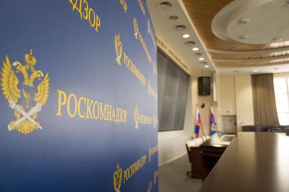 Роскомнадзор нашел решение проблемы блокировок легитимных сайтов