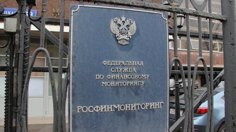 Росфинмониторинг одобряет создание национальной криптовалюты