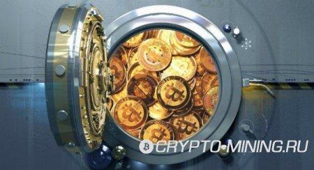 Где хранить Биткоины? Способы хранения криптовалюты.