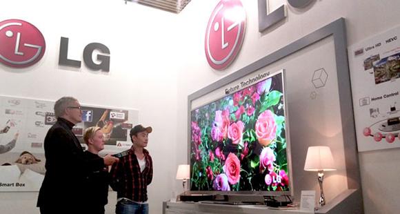 LG Electronics продала бизнес по выпуску телевизионных приставок за 50 млн долларов