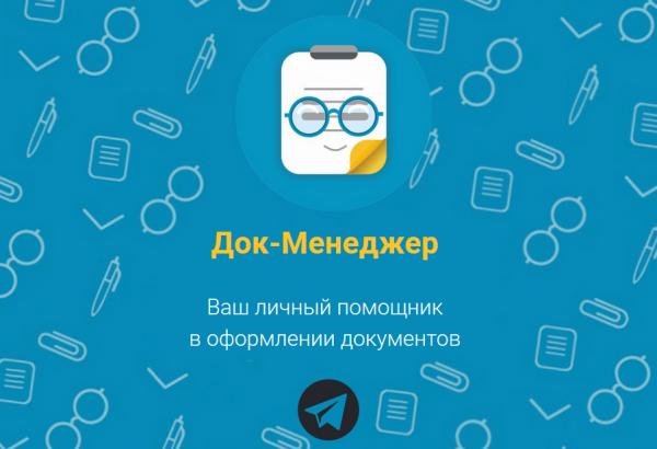 В Беларуси появилось приложение в поддержку работы с госорганами: оно поможет закрыть ИП и не запутаться в налогах