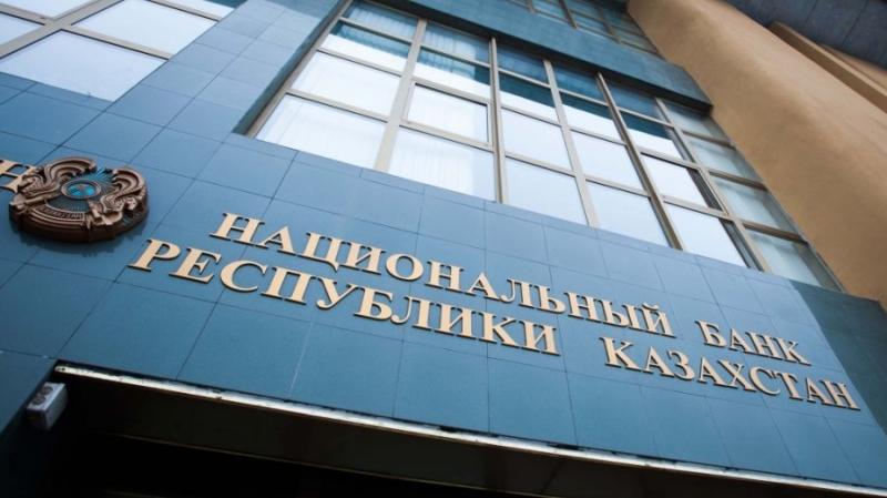 Нацбанк Казахстана использует блокчейн для рынка ценных бумаг