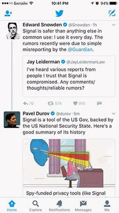 Дуров раскритиковал любимый мессенджер Сноудена
