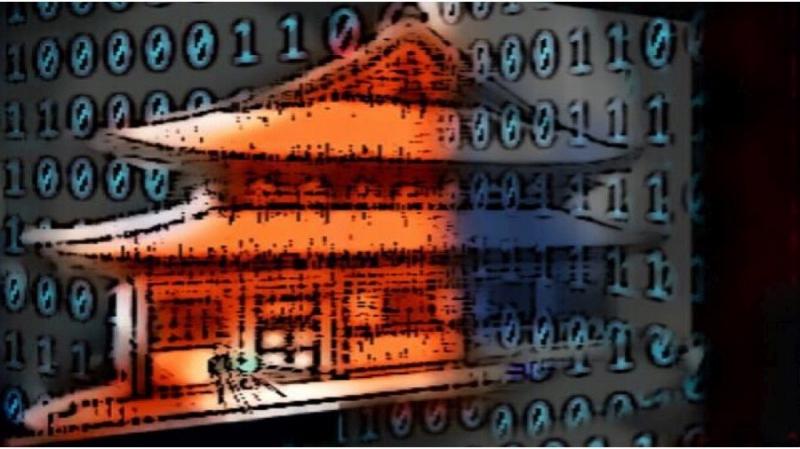 Япония переведет госреестр недвижимости на блокчейн