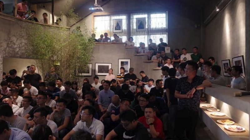 В китайском Чэнду прошла встреча по внебиржевой торговле криптовалютами