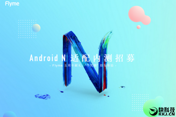 Meizu запустила бета-тестирование оболочки Flyme OS на Android 7.0