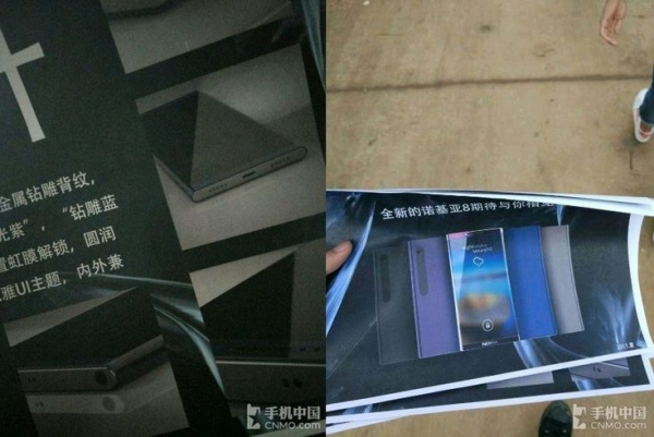Изображения смартфона Nokia 8 демонстрируют аппарат с безрамочным дисплеем