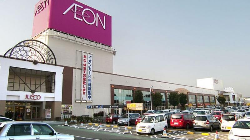 Японская AEON и IBM создают цифровую платежную систему для Азии