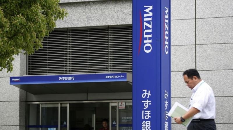 Mizuho осуществила сделку на блокчейне между Австралией и Японией