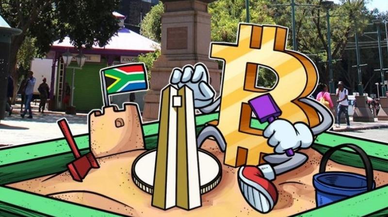 ЦБ Южной Африки готовит почву для регулирования криптовалют
