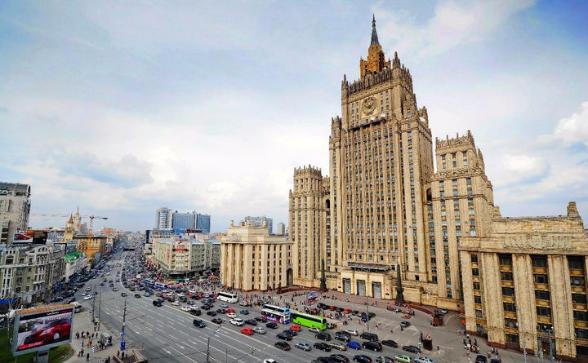 Хакеры атаковали МИД РФ