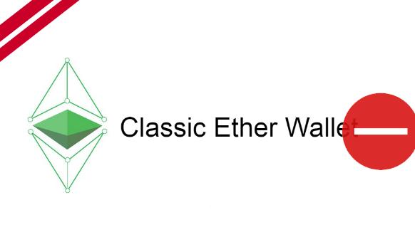 Неизвестные взломали кошелек Classic Ether Wallet