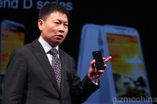 Huawei разрабатывает процессор искусственного интеллекта