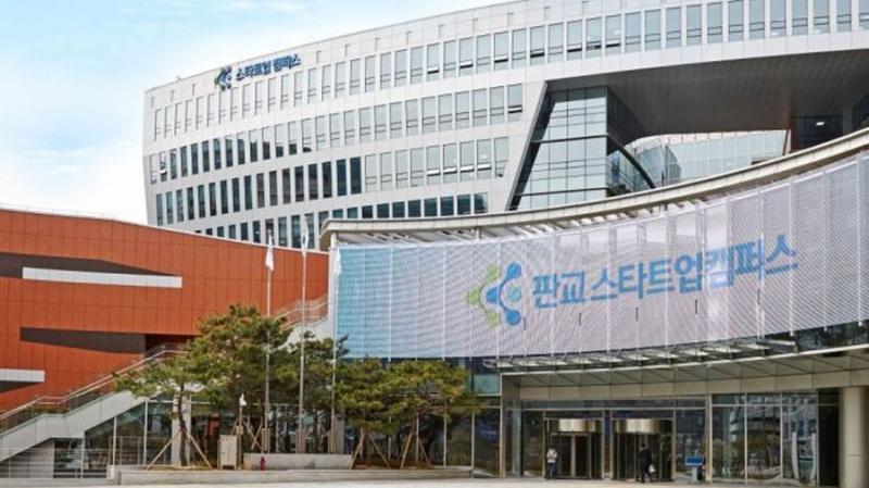Южная Корея введёт правила регулирования криптовалют