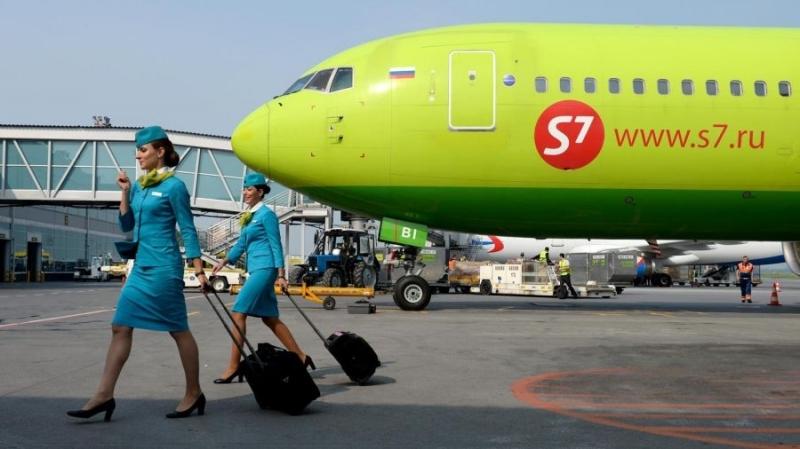 Авиакомпания S7 запустила продажу билетов на блокчейне