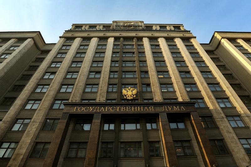 В Госдуме решили урегулировать инвестиции через ICO