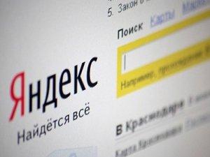 ФАС заинтересовалась новым слоганом «Яндекса» — «Поиск №1 в России»