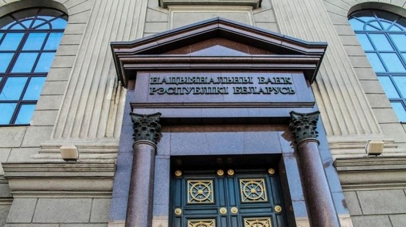 ЦБ Беларуси создал информационную сеть на базе блокчейна