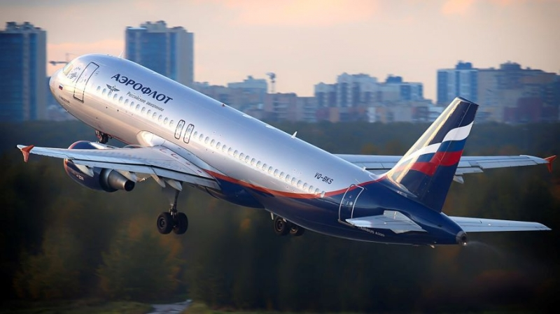 «Аэрофлот» планирует принятие криптовалют