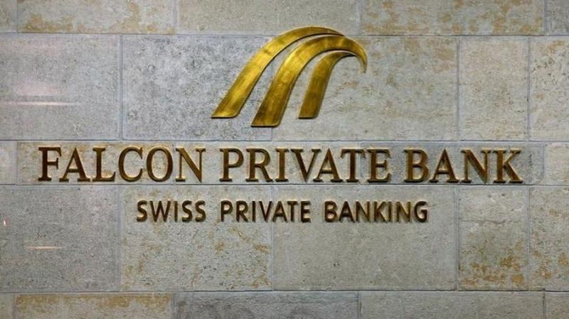 Швейцарский банк предлагает услуги по управлению криптоактивами