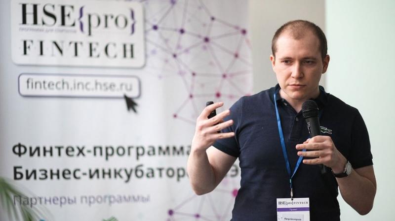 Российский блокчейн-стартап Confideal получит инвестиции от правительства Ирландии