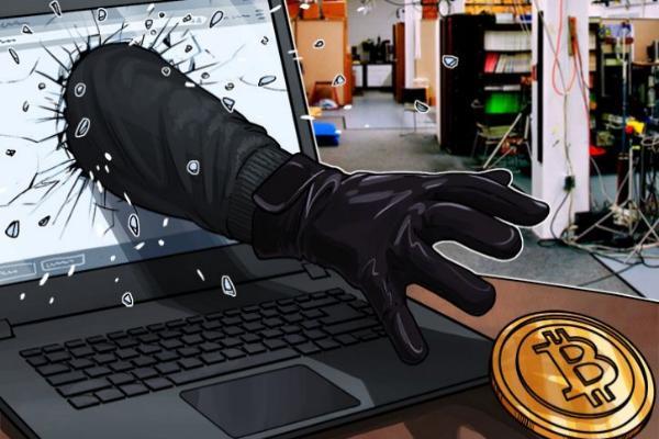 Организаторы кибератак NotPetya сняли деньги со своего Bitcoin-счета