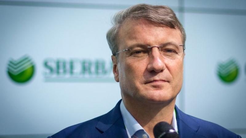 Герман Греф: биткоин – это страх банков