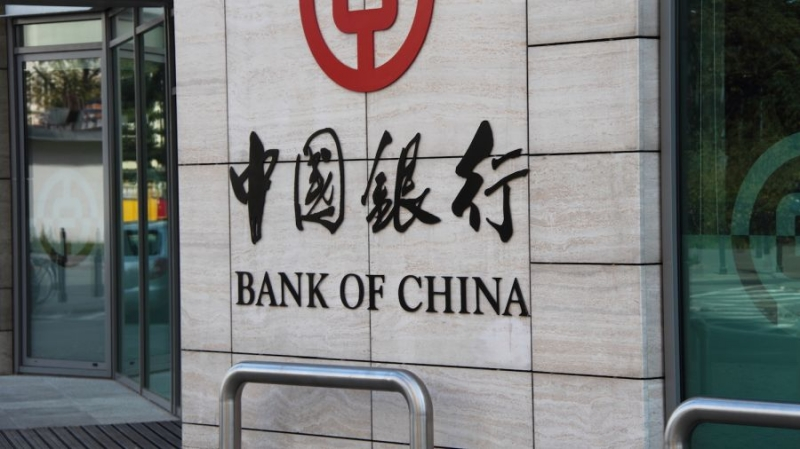 Bank of China и Tencent исследуют применения блокчейна