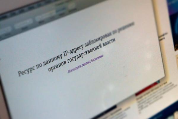 Роскомнадзор не сможет блокировать Google за ссылки на интернет-казино