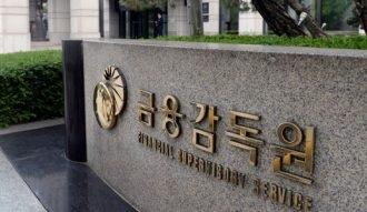 Новый закон Южной Кореи легализует международные биткоин транзакции