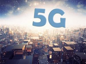 Apple получила лицензию на тестирование технологии 5G