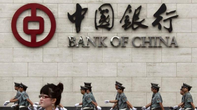 ЦБ Китая подготовил доклад о национальной финансовой стабильности
