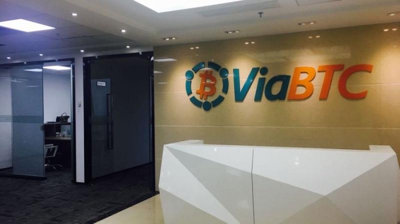 ViaBTC проведёт ICO если Segwit2x не будет принят