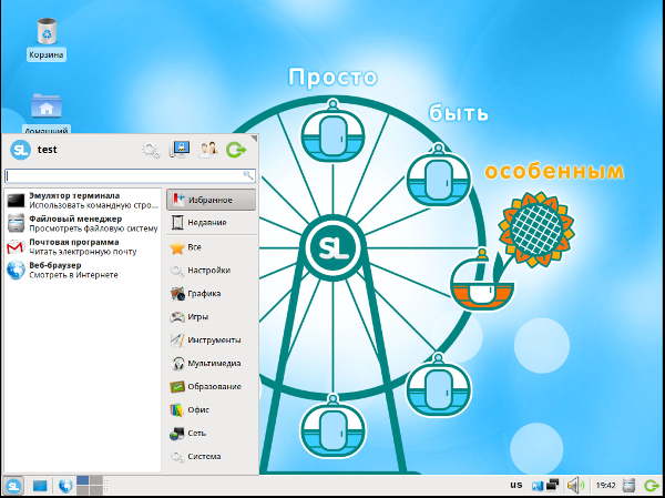 Компания Базальт СПО представила дистрибутив Simply Linux 8