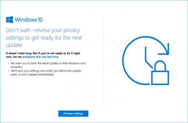 Windows 10 предлагает обновиться и проверить настройки конфиденциальности