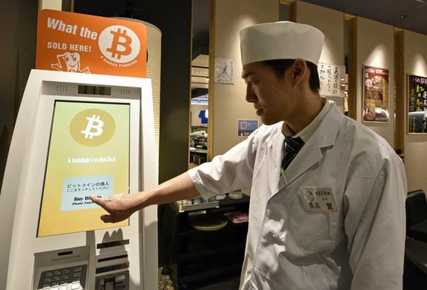 Биткойн привлекает азиатских мелких инвесторов