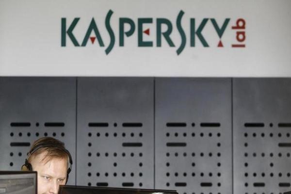 Британцы не сертифицировали продукты «Лаборатории Касперского»