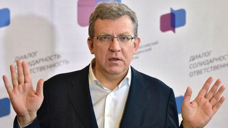Алексей Кудрин: России нужны специалисты в области блокчейна