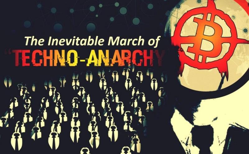 Неминуемый Марш Техно-Анархии