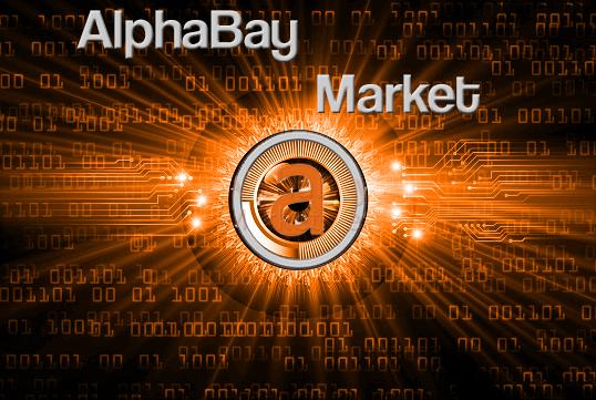 Крупнейшая подпольная торговая площадка AlphaBay ушла в offline