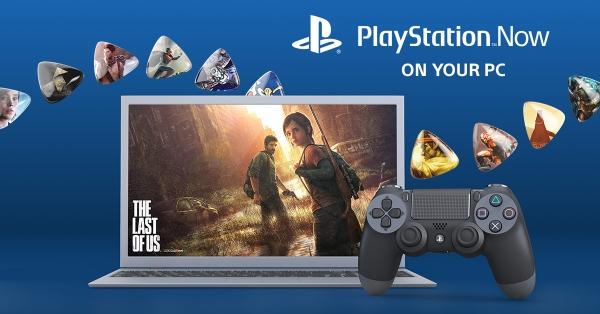 В игры для PlayStation 4 теперь можно сыграть на PC