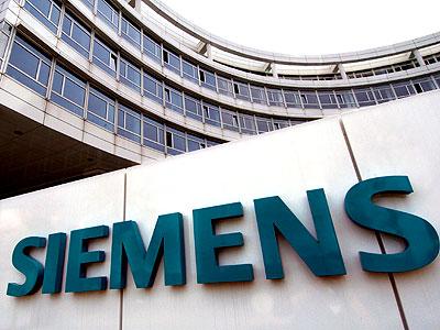 Siemens начала исправлять опасную уязвимость в Intel AMT