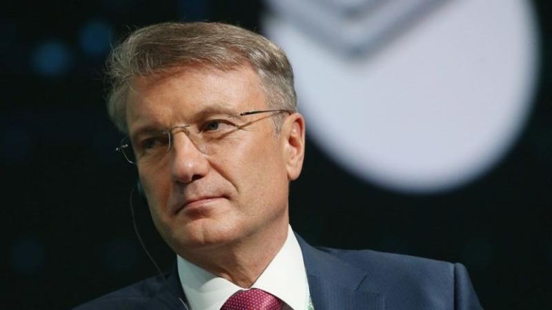 Герман Греф предложил обучать блокчейну в ВУЗах России
